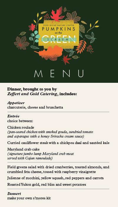 POS20_menu